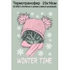 Котенок в шапке (розовый)